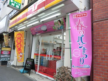 2013_0202-1042_CIMG4523東中野.jpg
