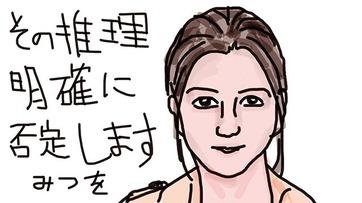 2017_0122_香里奈.jpg