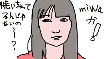 2017_0122_miwaか.jpg