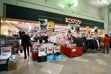中野キクマツヤ201210281909085ed.jpg