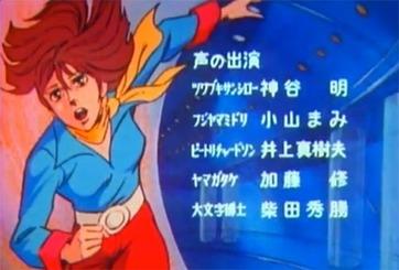 大空魔竜ガイキング.jpg