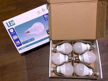 LED電球購入.jpg