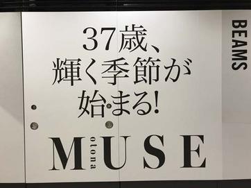 as2017_0415_0602_IMG_6935表参道.jpg