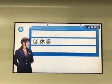 as2017_0520_0516_IMG_8310電車銀座線.jpg