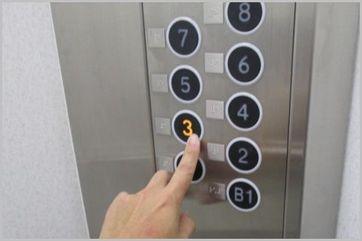elevator-cancel.jpg