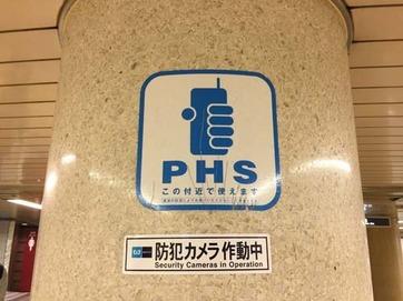 s2016_1030_0748_IMG_9227新宿.jpg
