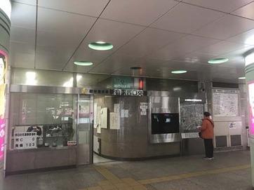 s2017_0319_0743_IMG_9678新宿.jpg