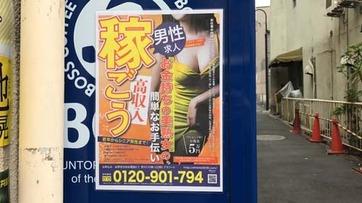 s2017_0604_0739_IMG_8984東中野.jpg