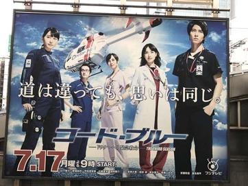 s2017_0711_0609_IMG_1468渋谷.jpg