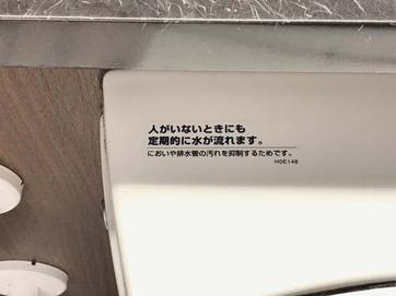 s2017_0730_0617_IMG_3685新宿.jpg