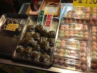 台湾の饅頭
