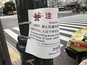 z2017_0111_0653_IMG_3186渋谷.JPG